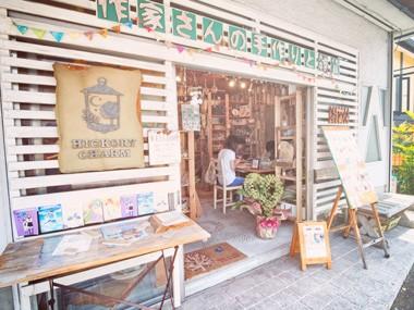 滋賀県大津市の手作り教室