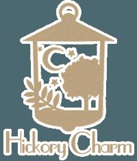手作り体験・滋賀|ヒッコリーチャーム